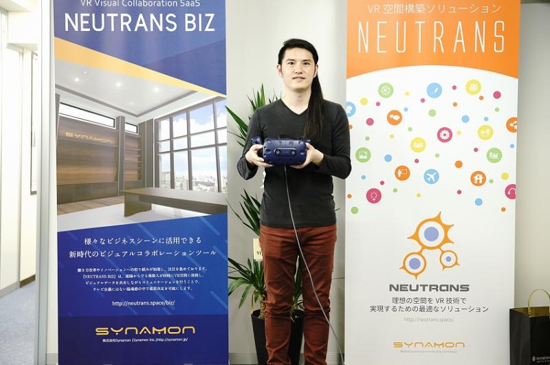Neutrans от Synamon. Источник: iotnews.jp