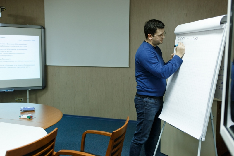 The second seminar of the National Center for Cognitive Technologies at ITMO University