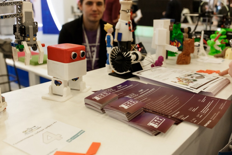 ITMO University at St. Petersburg International Innovation Forum 2018