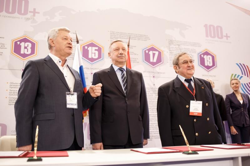 St. Petersburg International Innovation Forum