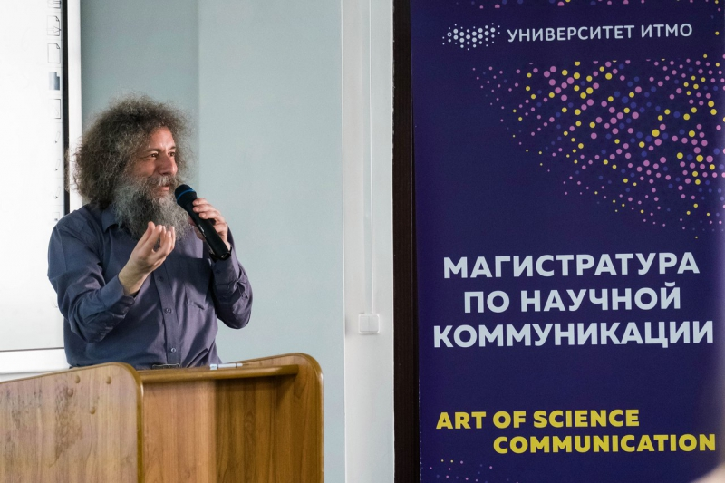 Mikhail Gelfand's science-pop lecture at ITMO University's Science Communication and Outreach Office