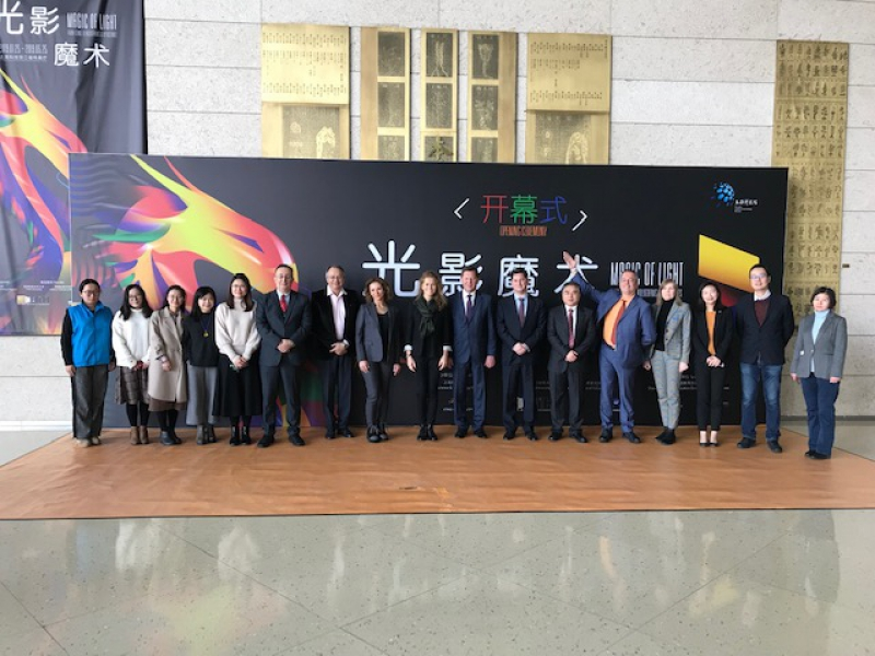 The opening of the Magic of Light Exhibition in Shanghai