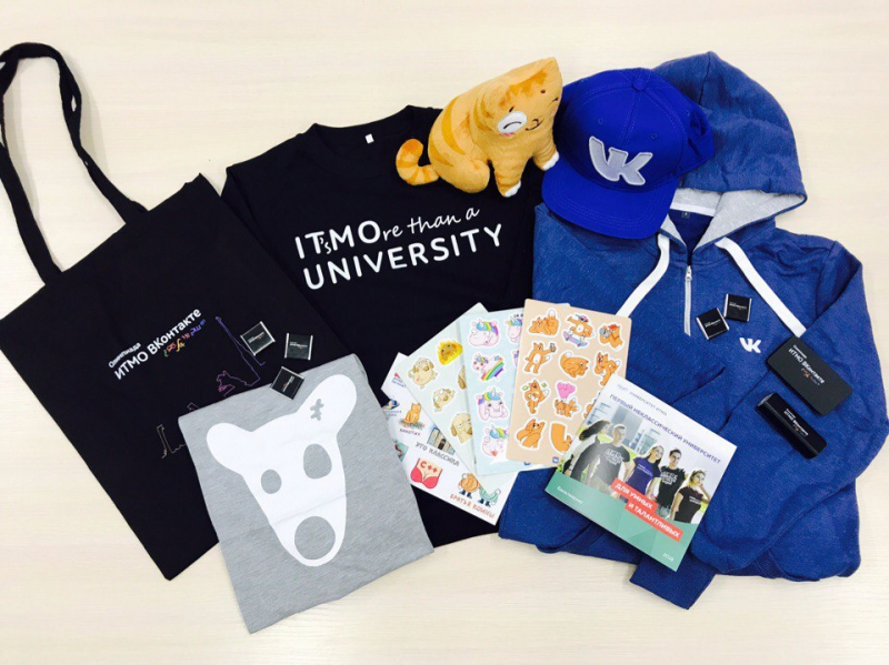 Gifts from ITMO and VK