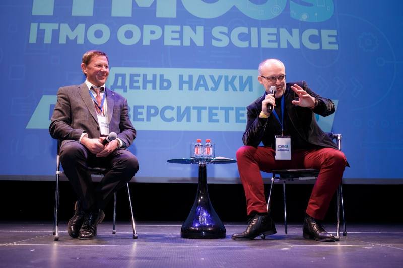 Open Talk with ITMO University Rector