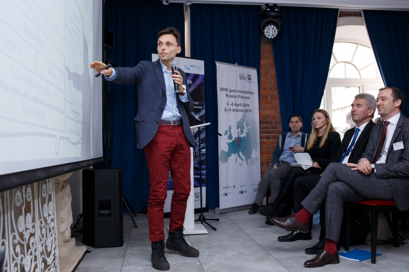 "Pitch session ""Smart City. New markets for Russian startups: exploring North Rhine-Westphalia"""