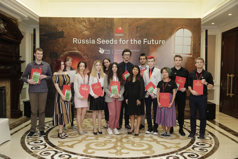 Participants of the Seeds for the Future program
