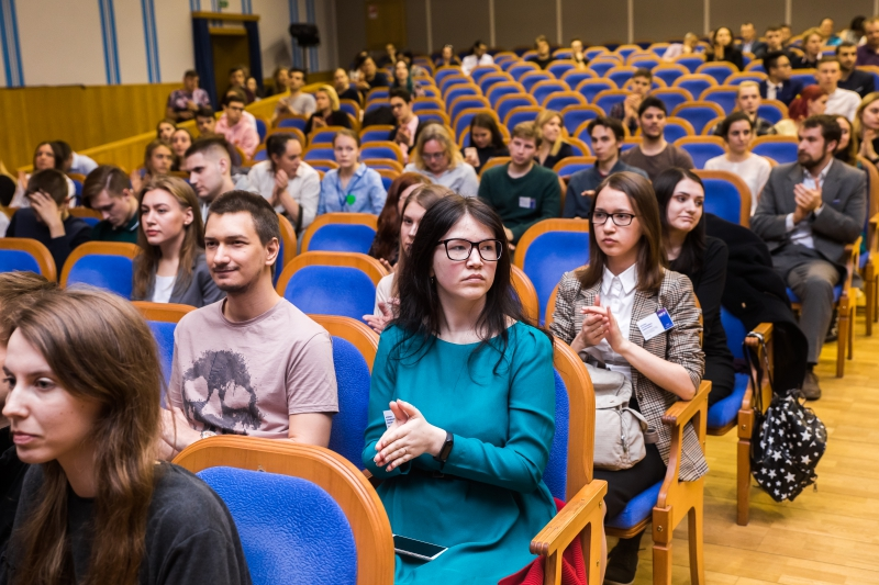 7th Congress of Young Scientists
