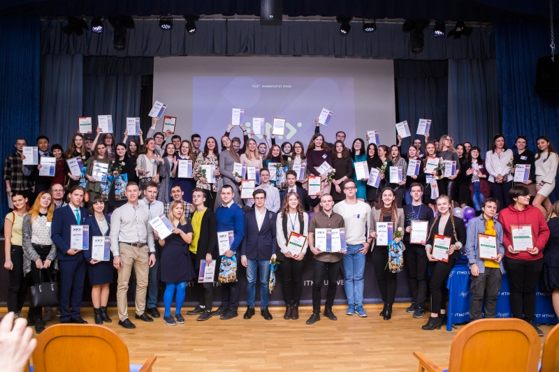 The closing ceremony of the Congress of Young Scientists