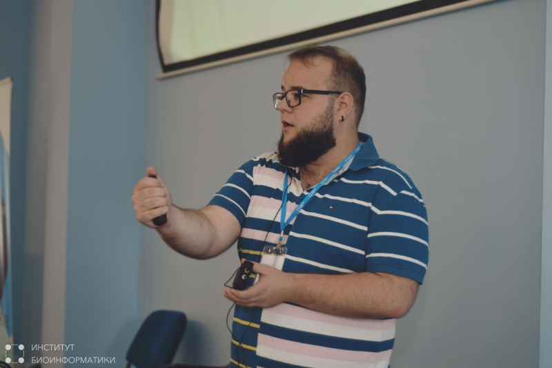 Konstantin Zaytsev at the Bioinformatics Summer School. Credit: bioinformaticsinstitute.ru