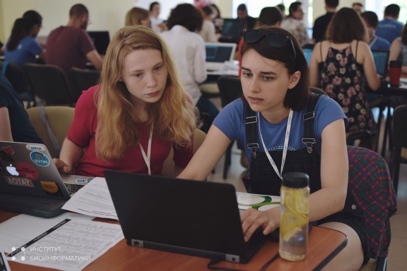 The Bioinformatics Summer School.. Credit: bioinformaticsinstitute.ru