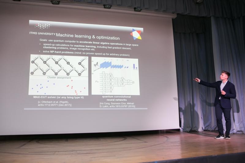 The Quantum Machine Learning seminar at ITMO University