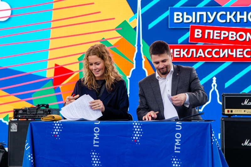 Signing a cooperation agreement between Coca-Cola HBC and ITMO University