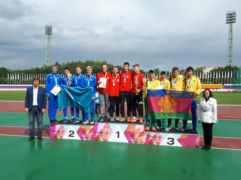 The awards ceremony at the Russian Sports and Athletic Contest.