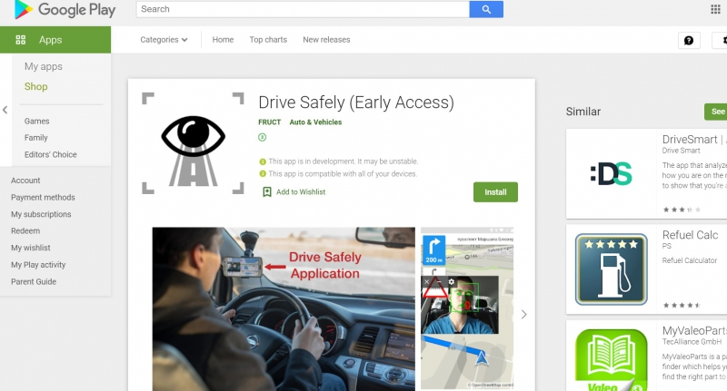 The Drive Safely app