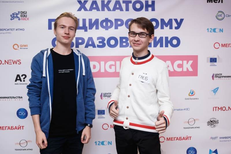 Pavel Zolotov and Gleb Novikov