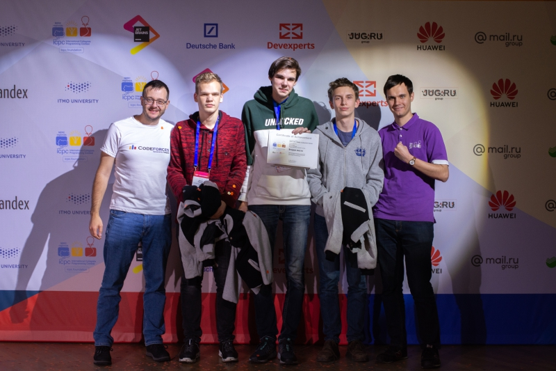 Winners of Qualifying round of the Russian Programming Competition for School Children and Gennady Korotkevich
