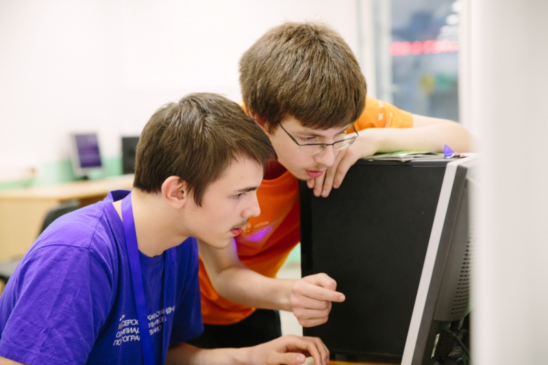 Qualifying round of the Russian Programming Competition for School Children