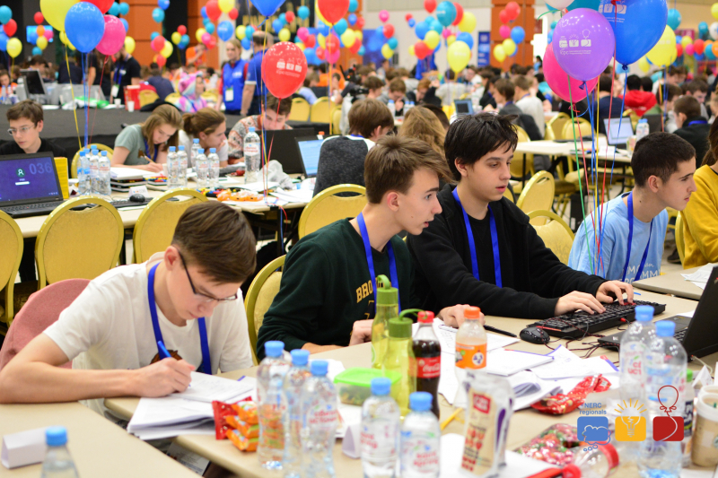 The Finals of the Russian Programming Competition for School Children
