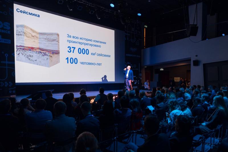 Dmitry Dozhdev's presentation