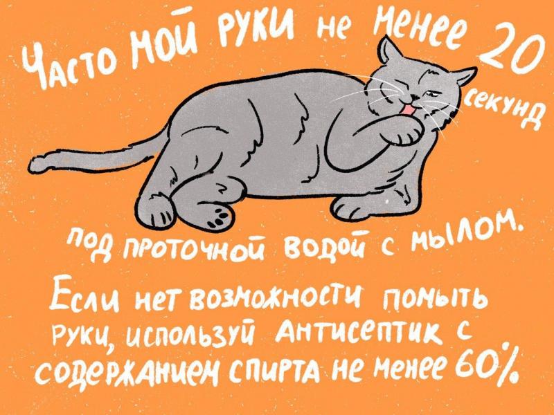 https://news.itmo.ru/images/news/big/926000.jpg