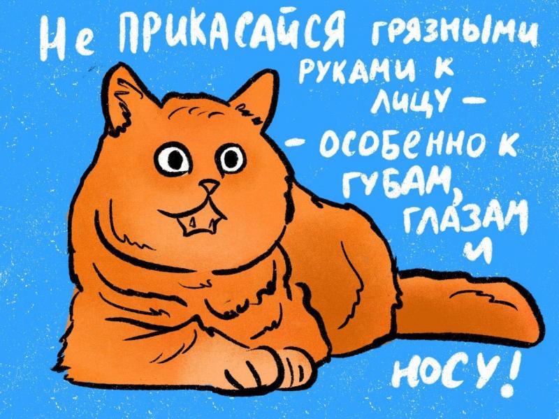 https://news.itmo.ru/images/news/big/926001.jpg