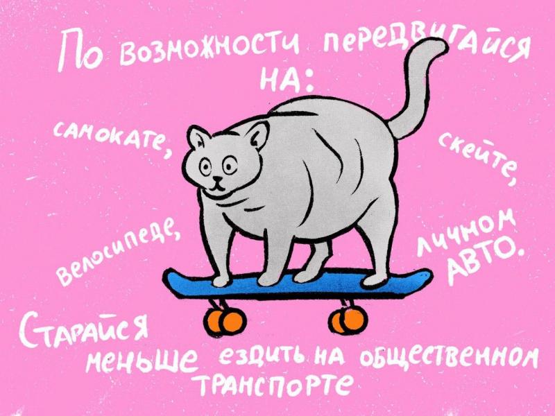 https://news.itmo.ru/images/news/big/926004.jpg