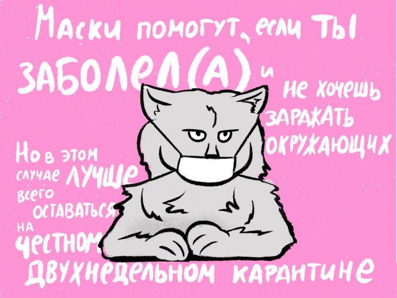 https://news.itmo.ru/images/news/big/926005.jpg