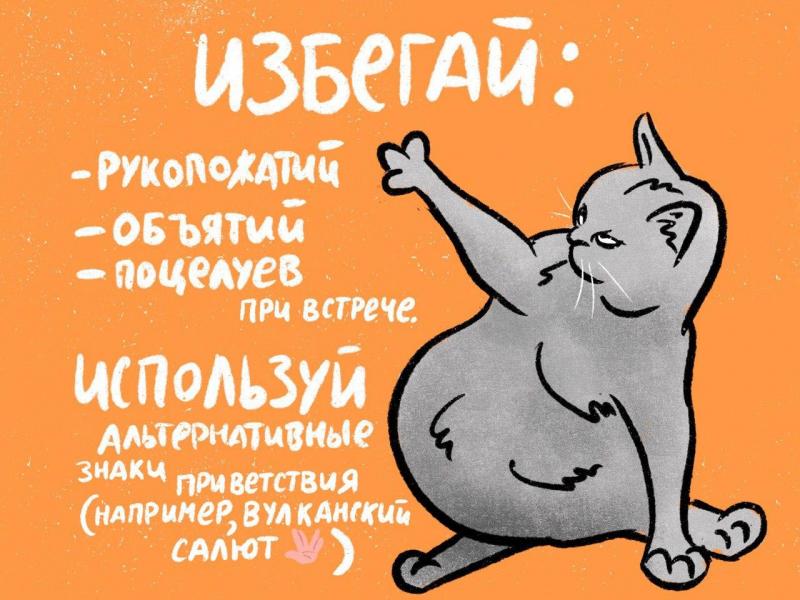https://news.itmo.ru/images/news/big/926006.jpg