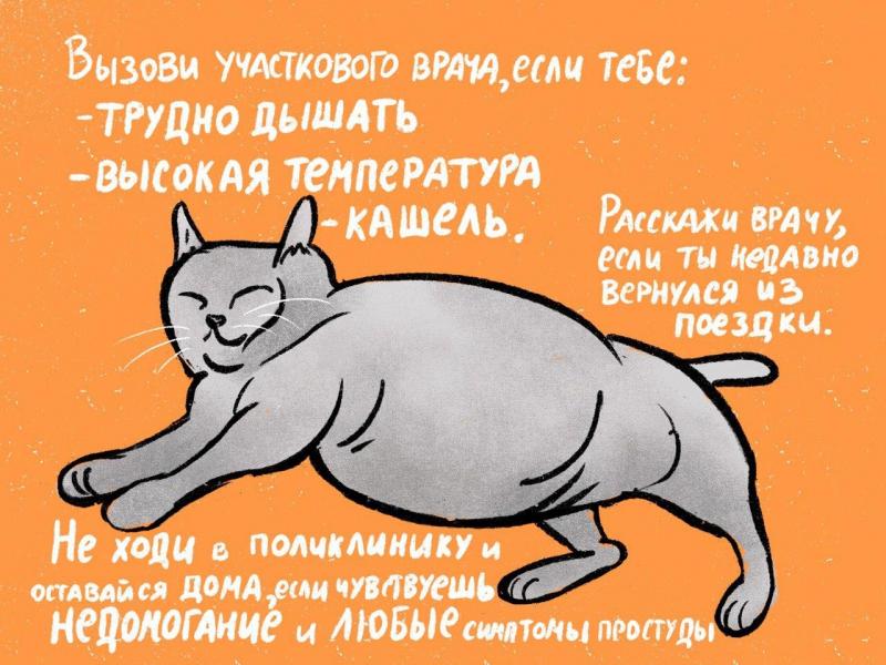 https://news.itmo.ru/images/news/big/926008.jpg