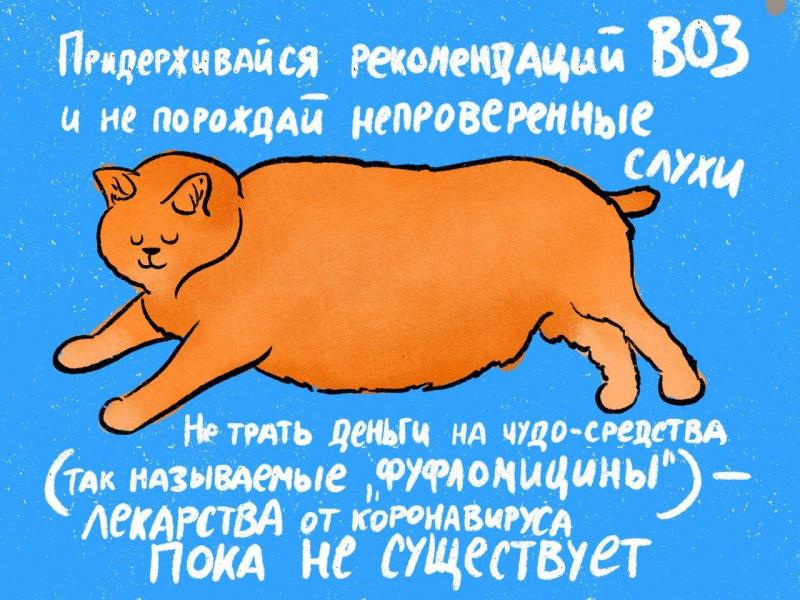 https://news.itmo.ru/images/news/big/926010.jpg