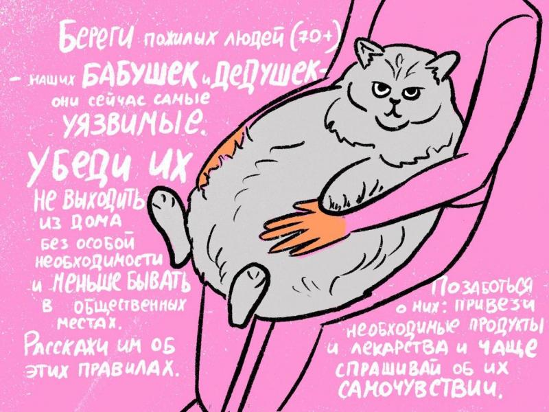 https://news.itmo.ru/images/news/big/926011.jpg
