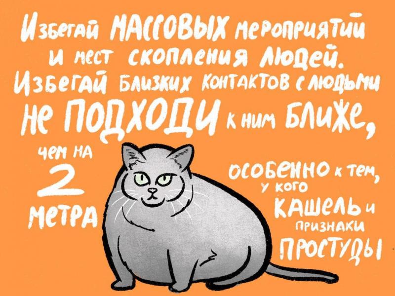 https://news.itmo.ru/images/news/big/926012.jpg
