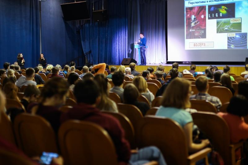 Открытая лекция в Университете ИТМО