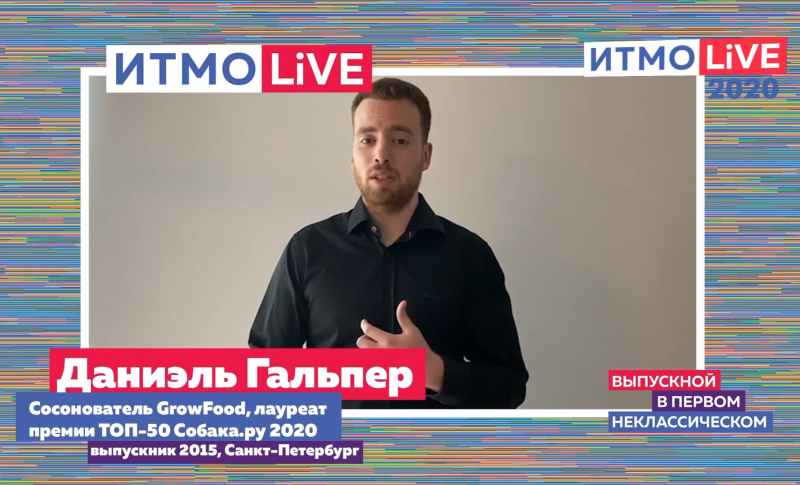 GrowFood co-founder Daniel Galper during the ITMO.LiVE broadcast