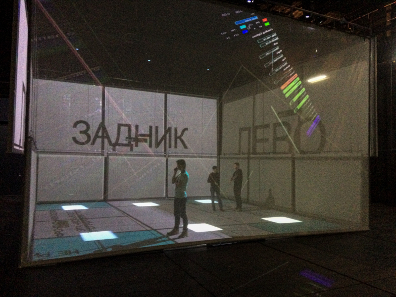 The New Stage of the Alexandrinsky Theater. Photo courtesy of the subject