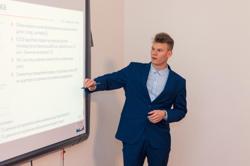 Yan Sundkvist at the onsite round of UMNIK