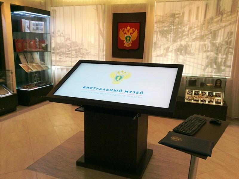 Виртуальный музей для прокуратуры