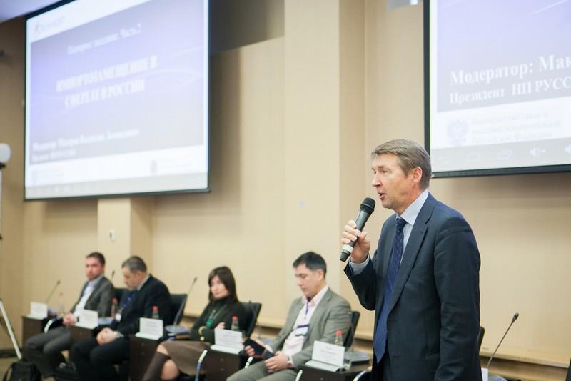 Форум «Импортозамещение в сфере ПО в России»: как соскочить с иглы