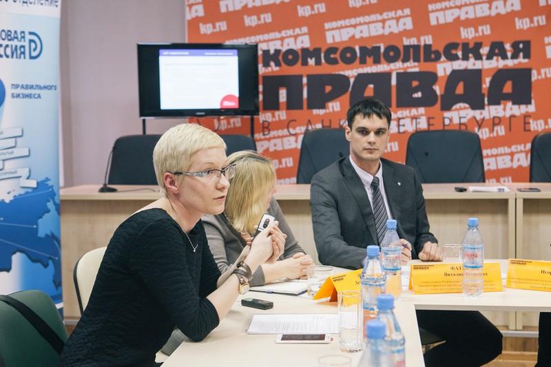 «Газели» бизнеса встретились с представителями власти и университета