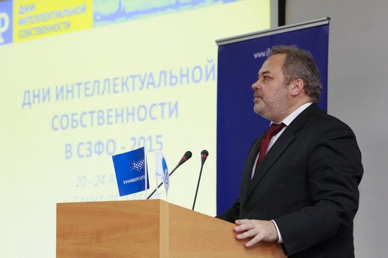 В Петербурге открылись «Дни интеллектуальной собственности»
