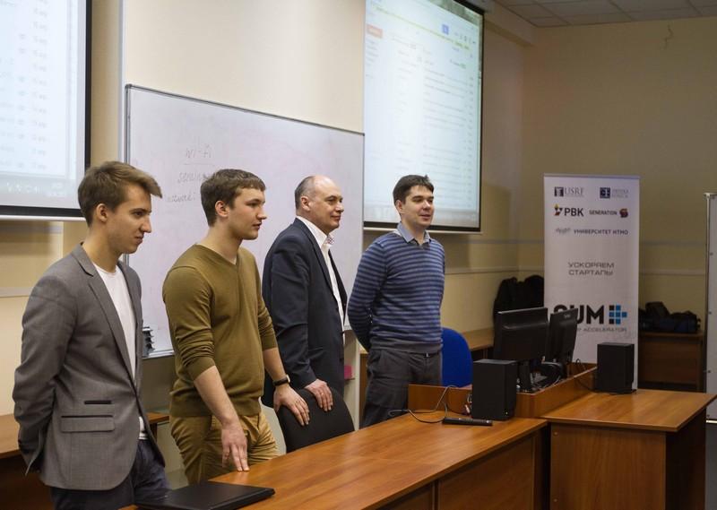 В Санкт-Петербурге запустили бизнес-акселератор высокотехнологичных проектов