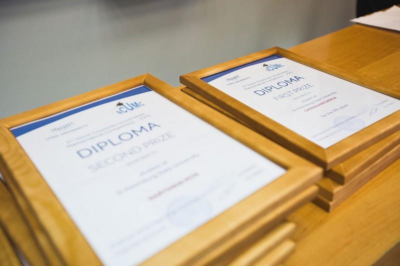 В Петербурге прошла II Математическая олимпиада университетов северных стран