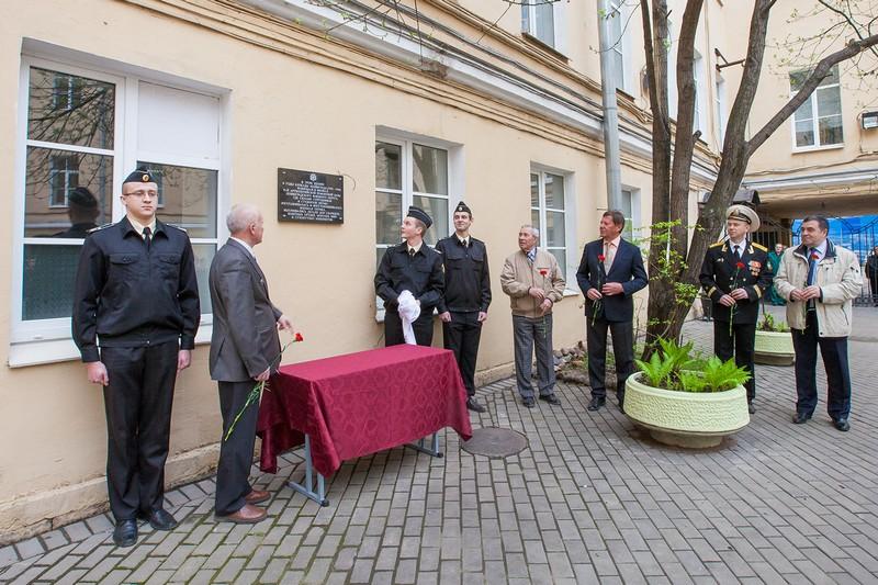 В университете установили мемориальную доску памяти тружеников Великой Отечественной войны