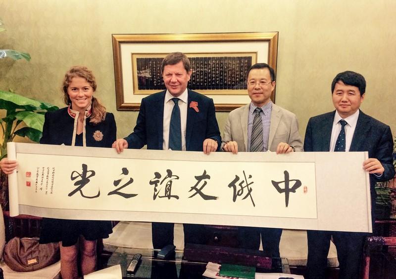 Университет укрепляет позиции на китайском образовательном рынке