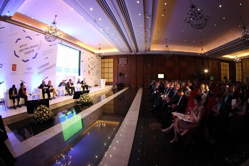 Форум «Гармония многогранности» стартовал в Петербурге
