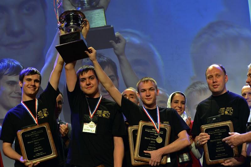 Абсолютная победа на чемпионате мира по программированию ACM ICPC!