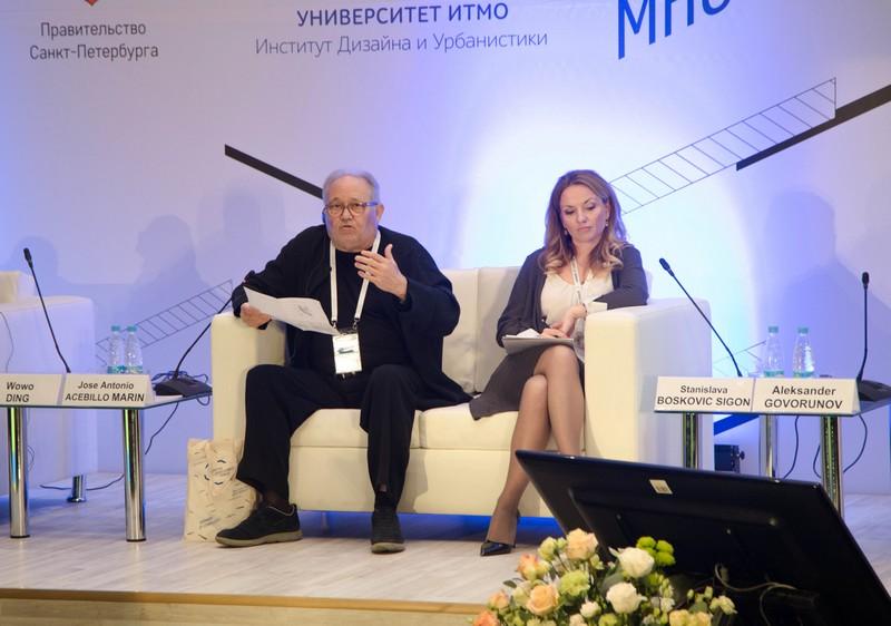 Предложения участников форума «Гармония многогранности» пойдут в работу