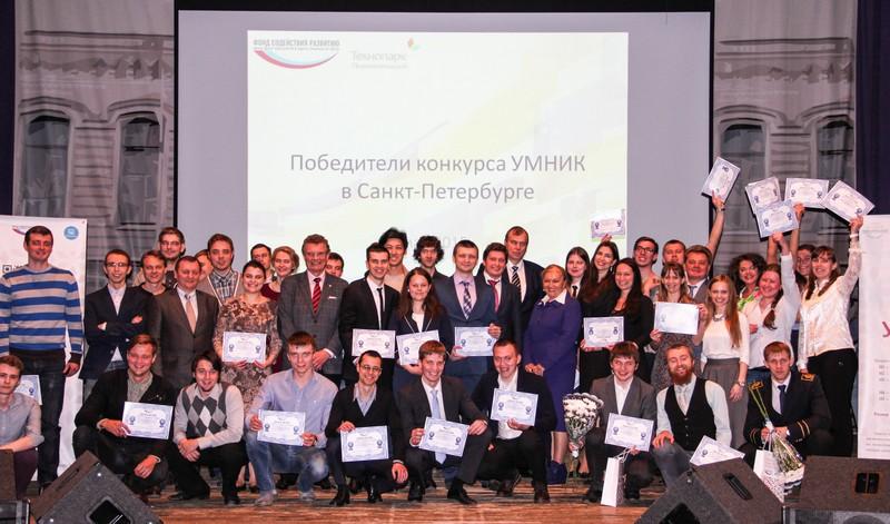 В Петербурге наградили авторов инновационных разработок