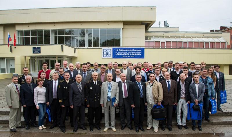 В Кронштадте обсудили перспективы развития сенсорики