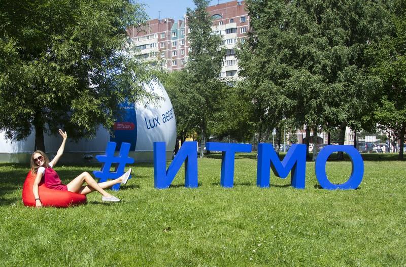Есть контакт! В Санкт-Петербурге стартовал крупнейший фестиваль лета
